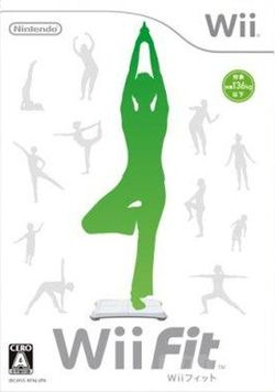 Wii Fit Strategywiki The Video Game Walkthrough And