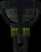 Vigilance Class Turret mp2 Logbook.png