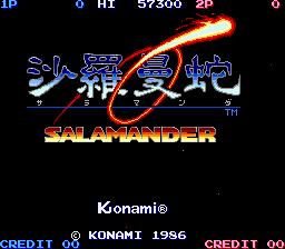 Salamander arcade title.png