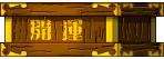 MS NPC Charity Box.png
