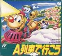 Box artwork for A Ressha de Ikou.