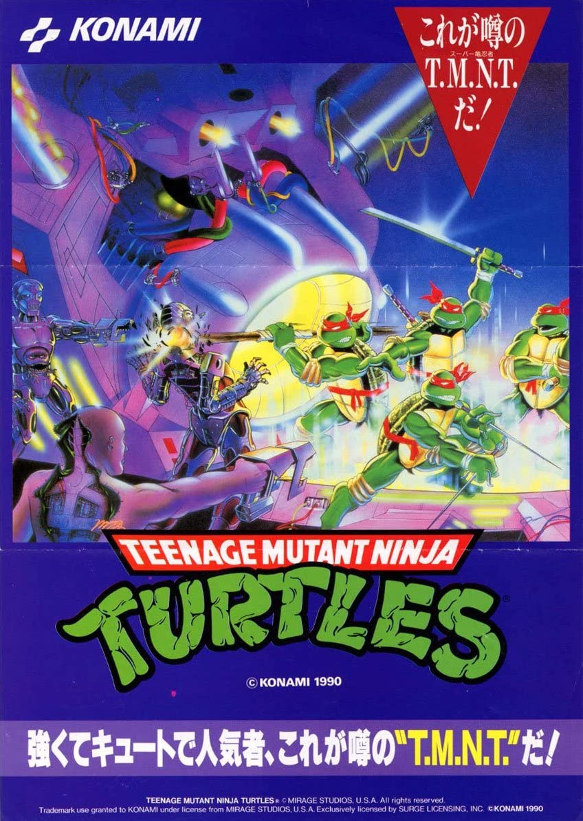 Box artwork for Teenage Mutant Ninja Turtles.