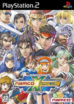 Box artwork for Namco × Capcom.
