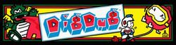 The logo for Dig Dug.