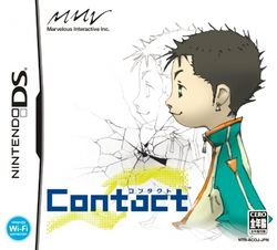 Box artwork for Contact.