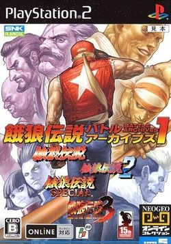 Box artwork for Fatal Fury Battle Archives 1.