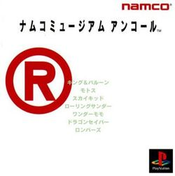 Box artwork for Namco Museum Encore.