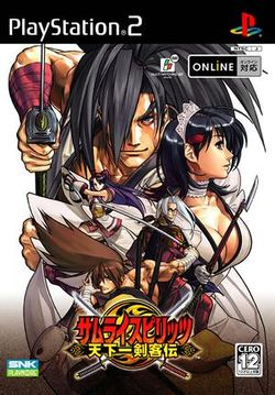 Box artwork for Samurai Shodown VI.