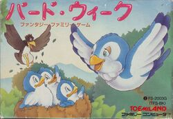 Box artwork for Bird Week.