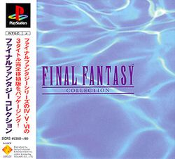 Box artwork for Final Fantasy Collection.