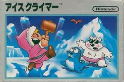 Box artwork for Ice Climber.
