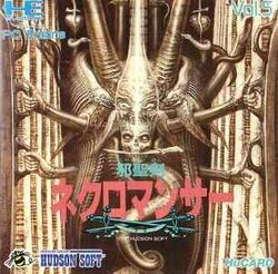 Box artwork for Jaseiken Necromancer.