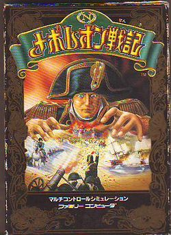 Box artwork for Napoleon Senki.