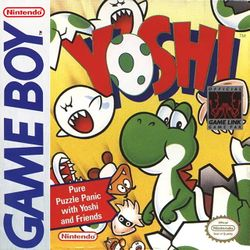Box artwork for Yoshi.