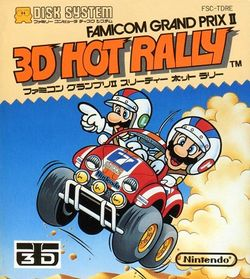 Box artwork for Famicom Grand Prix II: 3D Hot Rally.
