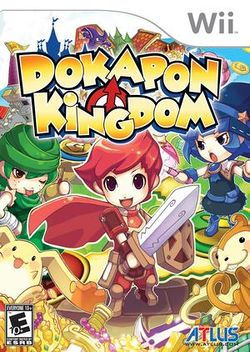 Box artwork for Dokapon Kingdom.