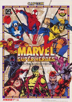 Box artwork for Marvel Super Heroes.