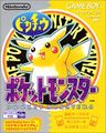 Pocket Monsters Pikachu Version Cover.jpg