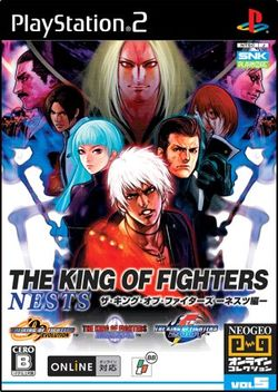 Box artwork for The King of Fighters NESTS Collection.