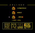 Metroid FDS name.png