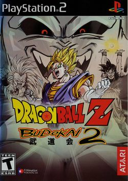 Box artwork for Dragon Ball Z: Budokai 2.