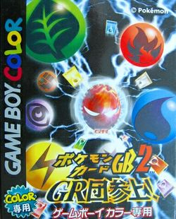 Box artwork for Pokémon Card GB2: Team Great Rocket is Here!.