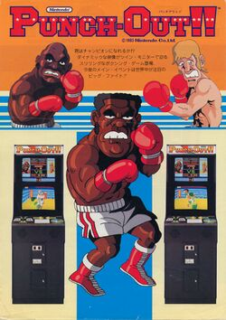 Box artwork for Punch-Out!!.