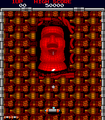Arkanoid Stage 33.png