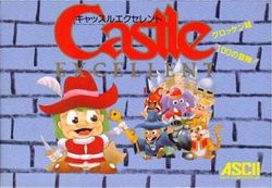 Box artwork for Castle Excellent.
