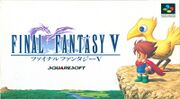 Final Fantasy V cover.jpg
