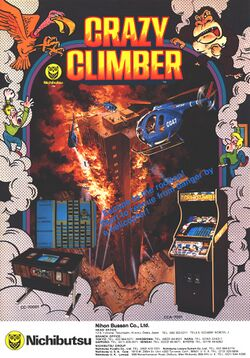 Box artwork for Crazy Climber.