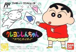 Box artwork for Crayon Shin-Chan: Orato Poi Poi.