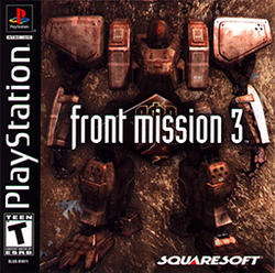 Box artwork for Front Mission 3.