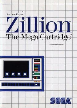 Box artwork for Zillion.