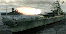 BSP Yamato.PNG