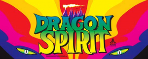 Dragon Spirit marquee