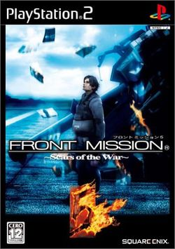 Box artwork for Front Mission 5: Scars of the War.
