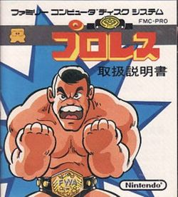 Box artwork for Pro Wrestling.