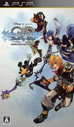 Box artwork for Kingdom Hearts: Birth by Sleep.