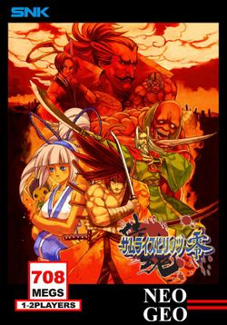 Box artwork for Samurai Shodown V.