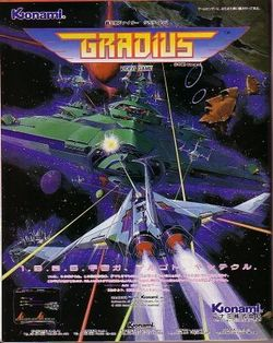Box artwork for Gradius.