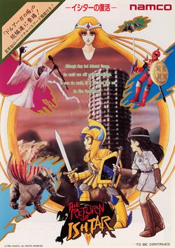 Box artwork for The Return of Ishtar.