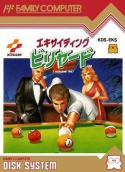 Box artwork for Exciting Billiard.
