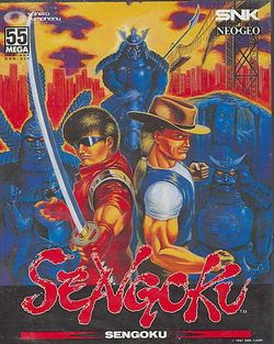 Box artwork for Sengoku.