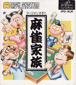 Box artwork for Mahjong Kazoku.