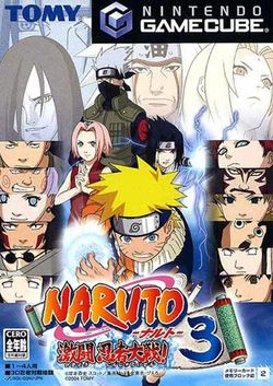 Box artwork for Naruto: Gekitou Ninja Taisen! 3.