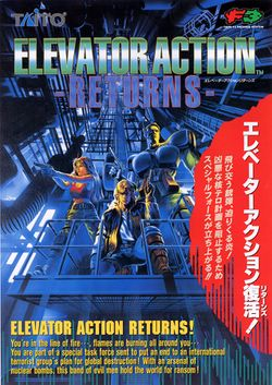 Box artwork for Elevator Action Returns.