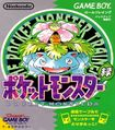 Pocket Monsters Midori Version Cover.jpg