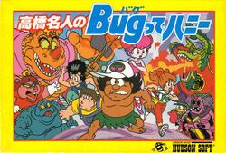 Box artwork for Takahashi Meijin no Bug-tte Honey.