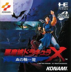 Box artwork for Demon Castle Dracula X: Rondo of Blood.